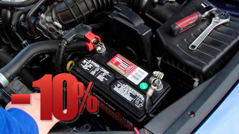 10% desc. en Baterías