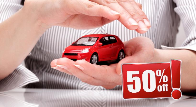 50% desc. en el Seguro de tu Auto